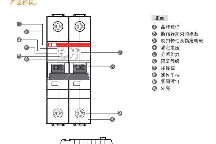 abb 漏电保护器 空气开关带漏电保护 1p 16a gsh201-c16
