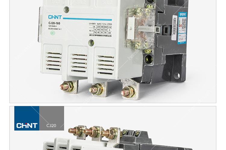chnt正泰cj20交流接触器160a 380v
