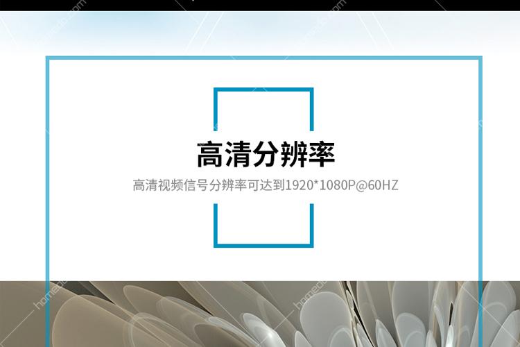 迈拓维矩kvm切换器_迈拓维矩(MT-VIKI)MT-EDW150-U 无线 KVM,HDMI延长器150米,1080P_报价_价格 ...