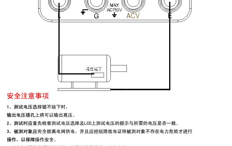 胜利仪器victor 数字兆欧表vc60e  绝缘电阻测试仪 电压2500~5000v
