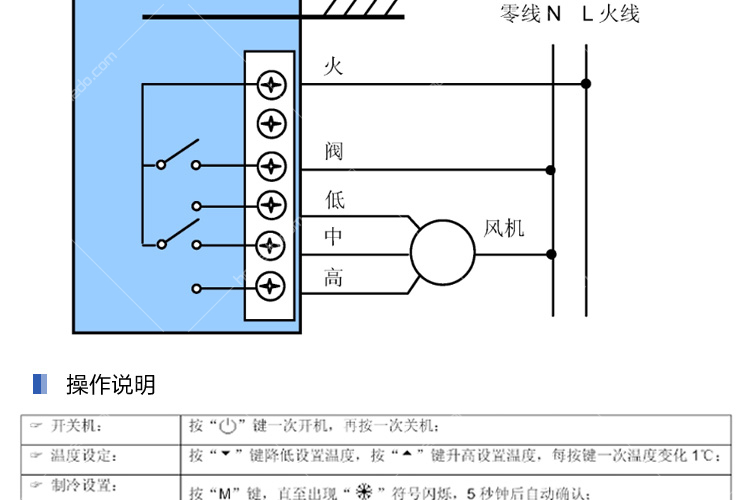 电路 电路图 电子 原理图 750_500