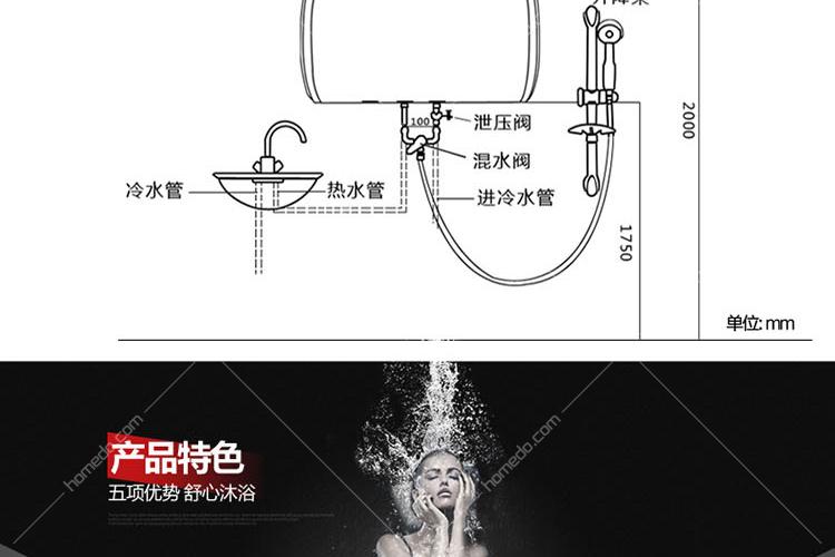 skg储水式速热电热水器 60升 5009