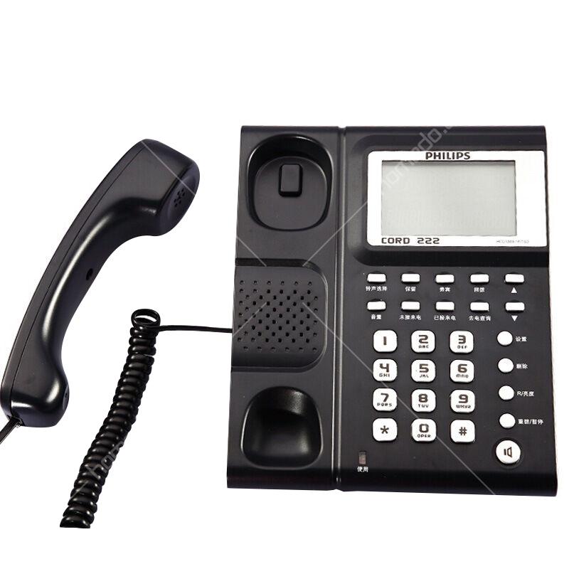 飞利浦 cord222 电话机 有绳座机电话 来电显示 办公固定电话 黑色