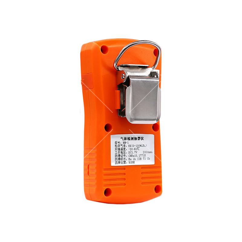 诺米(MNorm)单一气体检测仪 便携式家庭工业用易燃有毒有害气体探测仪 <em style='color:red'>一氧化碳</em>CO图片
