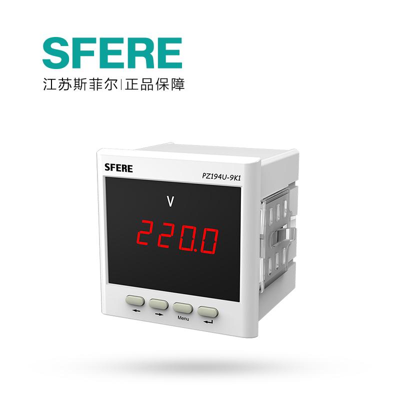 江苏斯菲尔(SFERE) 单相电压表 具备4-20mA<em style='color:red'>输出</em> PZ194U-9K1 AC220V图片