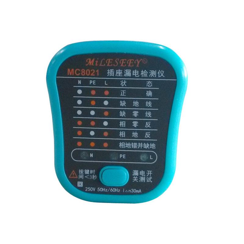 迈测(MileSeey)普通插座漏电检测仪 电<em style='color:red'>工装</em>修验房漏电插座相位检测 插头测试仪 MC8021图片