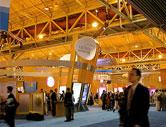 安全产品与技术展览会