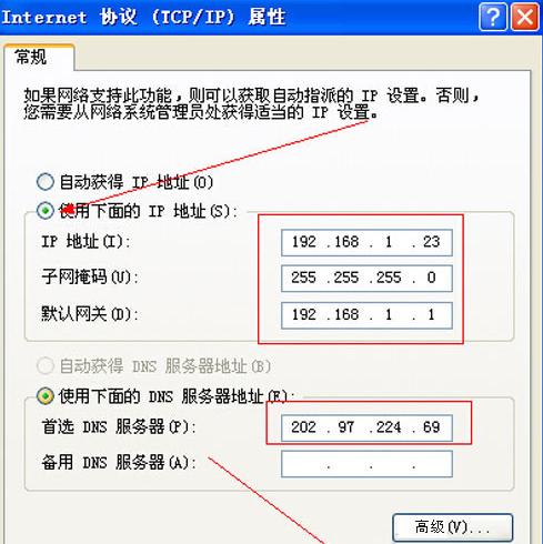 设置vlan 10的IP地址