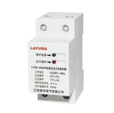 朗宇电气断路器LYGQ系列