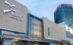 上海世纪汇广场整体弱电施工项目