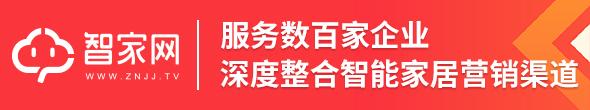 足球竞彩网电子商务平台供应商足球竞彩网首页