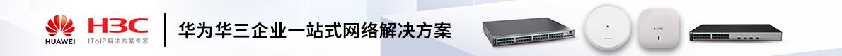 北京龙腾世纪无双商贸有限公司链接及广告标语