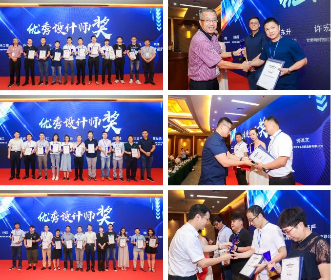 中国足球竞彩建筑节优秀设计师奖往届回顾