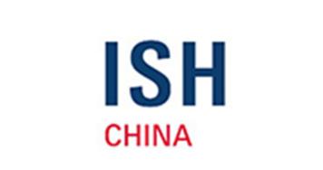 上海供热通风空调卫浴及舒适足球网系统展览会ISH china +CIHE