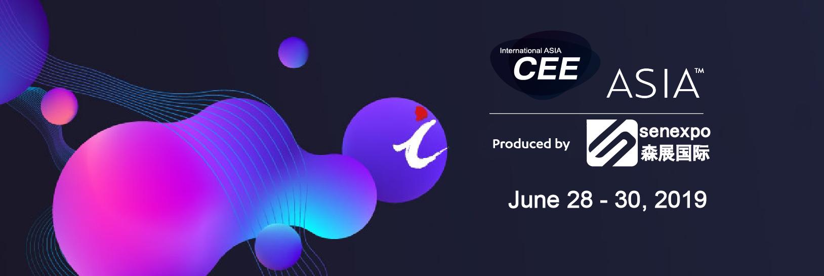 真正的国际消费电子第一展(CEE2019)已售罄将于6月在北京绽放