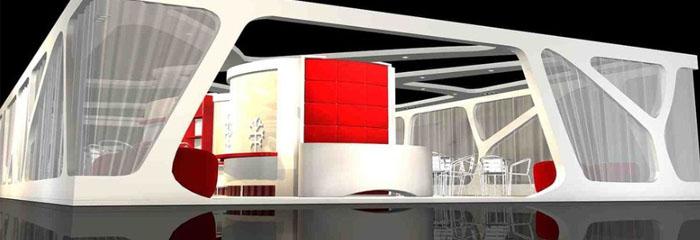 宁波国际智慧城市技术与应用产品展览会
