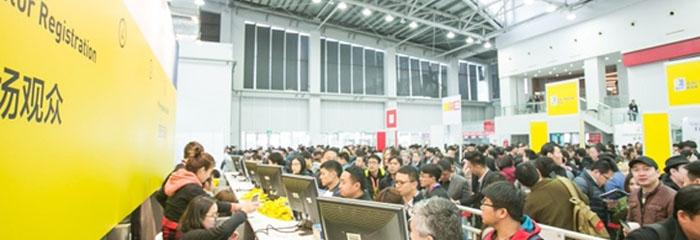 第十一届北京智慧城市技术与应用产品展览会