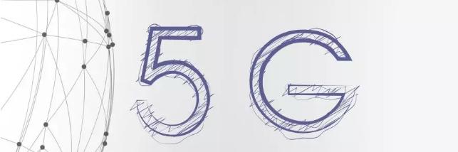 5G网络落地催生安防新业态
