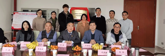 产教融合!足球竞彩网与上海电机学院签订校企合作协议